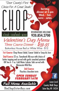 Chop Vday dinner 2014
